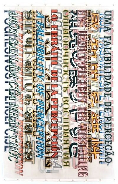 Joe Amrhein, 'A FALLIBILITY OF PERCEPTION', 2011