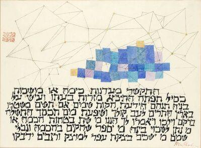 Ben Shahn, 'Pleiades (Prescott 42)', 1960