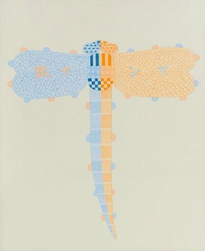 Shinjiro Okamoto, 'Silver Dragonfly', 1983