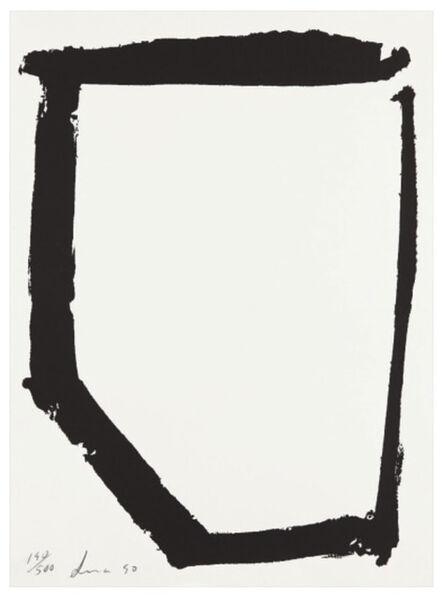 Richard Serra, 'Film Forum ', 1990