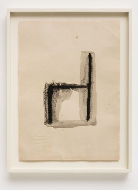 Mira Schendel, 'Untitled (from the Aguadas series)', c. 1963