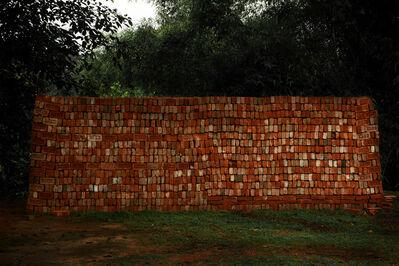 Shen Wei 沈玮 (b. 1977), 'Brick Wall', 2015