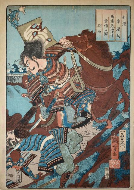 Utagawa Kuniyoshi, 'Akashi', 1855