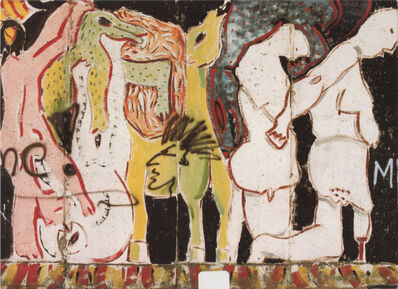 Leland Rice, 'Aspects of Nocturnal Passage (Berlin Wall Series)', 1985-1986