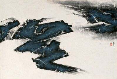 Liu Kuo-sung 刘国松, 'Clear Conclusion of Clearness 澄者自澄', 1965