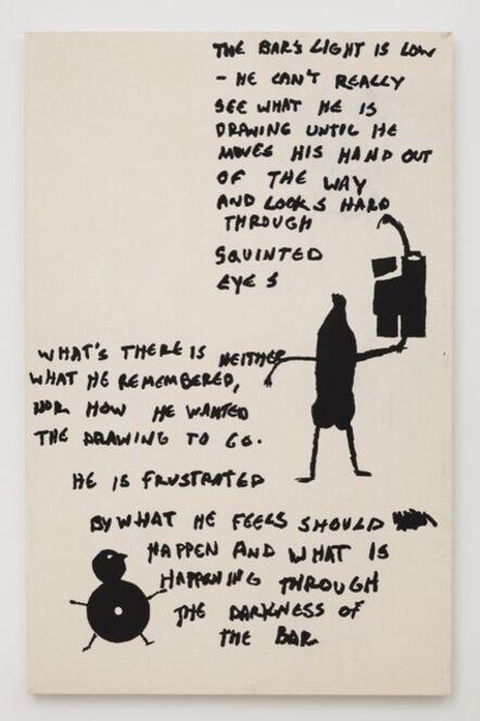 Patrick Groth, 'Bar (5)', 2015