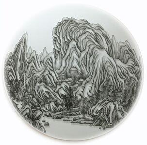 Chen Chun-Hao, 'Liu Songnian Song Dynasty Artist Snow Mountains Partial Distorted ', 2016