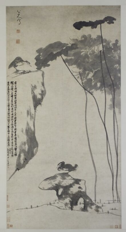 Bada Shanren (Zhu Da) 八大山人 (朱耷), 'Lotus and Ducks', Qing dynasty-ca. 1696