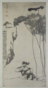 Bada Shanren (Zhu Da) 八大山人 (朱耷), 'Lotus and Ducks', Qing dynasty-ca. 1696