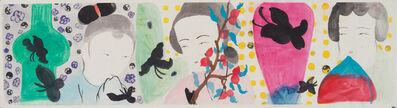 Wang Mengsha 王濛沙, 'EastWind Breaks II', 2014