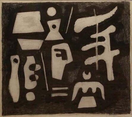 Emil Bisttram, 'Primitive Forms', 1952