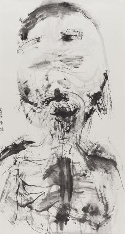 Li Jin 李津, 'Trance', 2015