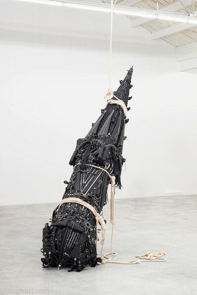Xu Zhen 徐震, 'Play - Missile of Love', 2013