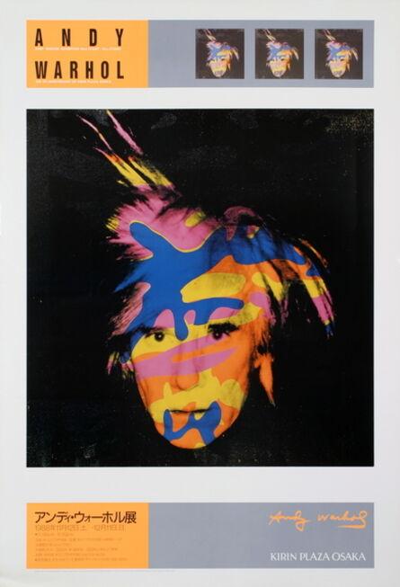 Andy Warhol, 'Self Portrait', 1988