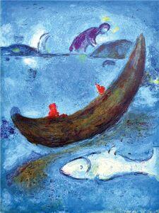 Marc Chagall, 'The Dolphin and the 300 Drachmas  ', 1961