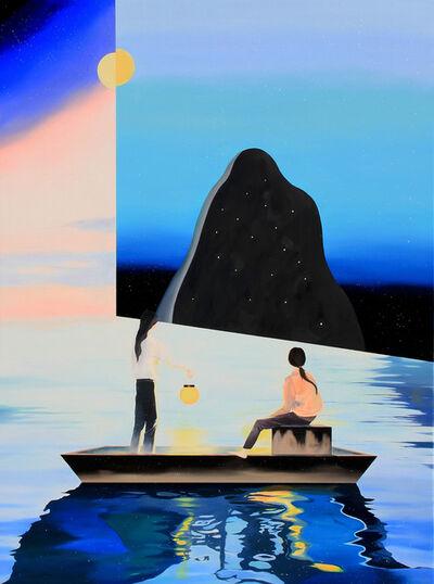 Noh Yuni, 'To Find Something Shining', 2020