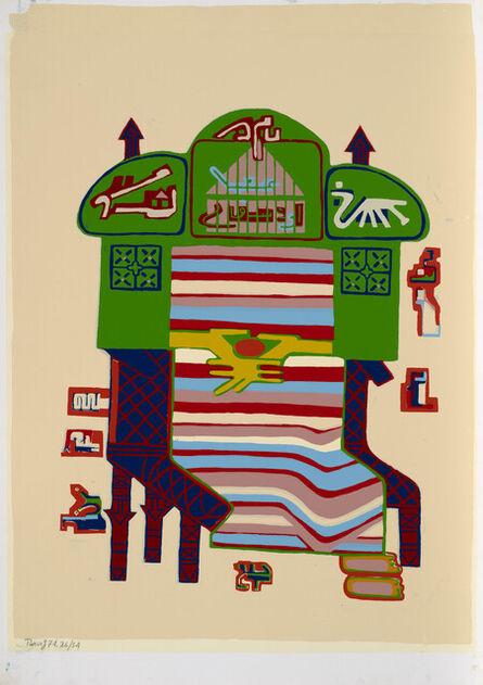 Parviz Tanavoli, 'Farhad Squeezing Lemon', 1974