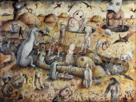 Marischa Slusarski, 'Partial Excavation of Amy', 2007