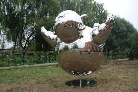 Gao Xiaowu 高孝午, 'Big Dreams No 3'