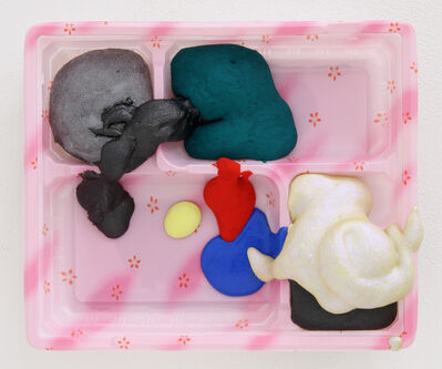 "Aida Makoto, 'Ni-Te (""Lunchbox Paintings"" series)', 2016"