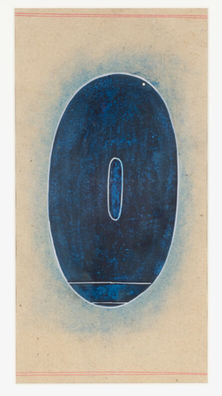 Unattributed Tantric Painting, 'Untitled (Tantric drawing)', ca. 2000