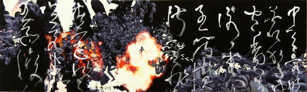 Feng Mengbo 冯梦波, 'Shot 0234', 2012