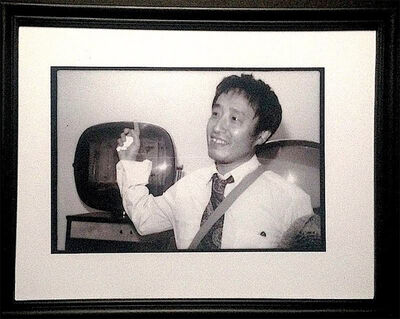 Paul Garrin, 'Nam June Paik in front of 'Live Fish, Real Fish' Whitney Museum', 1982
