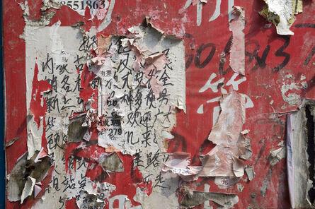 Kirk Pedersen, 'Red Wall, Dalian, China', 2008