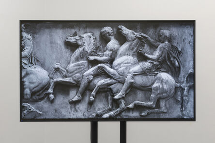André Romão, 'The Western Frieze (Gatherings)', 2016