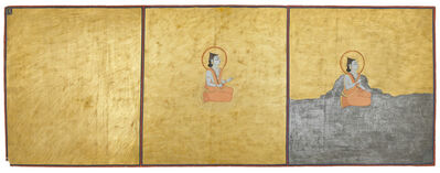 Bulaki, 'Three aspects of the Absolute, page 1 from a manuscript of the Nath Charit', 1823