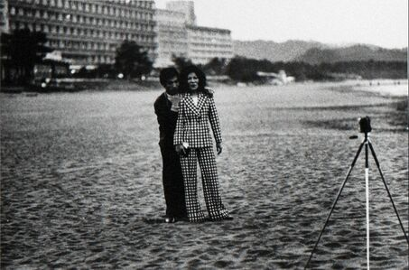Hiromi Tsuchida, 'Aoshima, Miyazaki', 1970