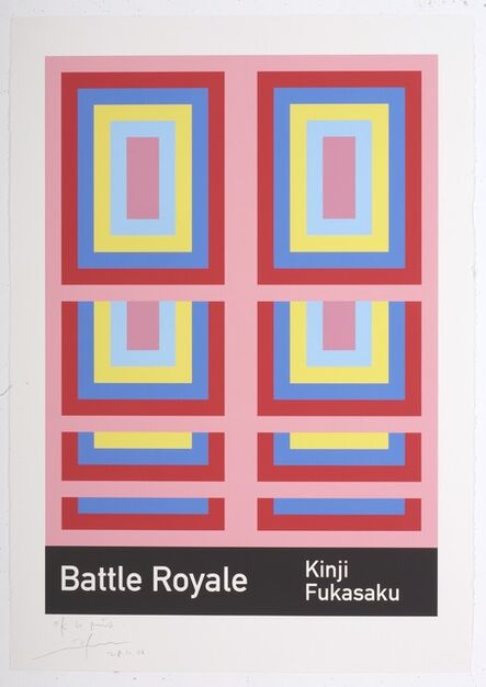 Heman Chong, 'Battle Royale', 2006