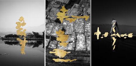 Andrea Alkalay, 'Landscape III / Golden Bricks / Fisherman', 2019