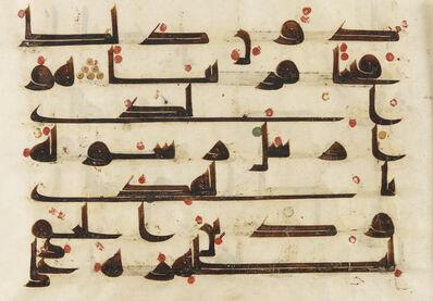 'Folio from a Koran, Sura 48:27-29, Abbasid period', 8th-9th century