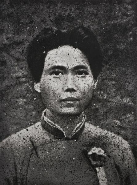 Zhang Huan, 'Mao Zedong', 2010