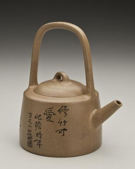 'Teapot with Bamboo and Rock Image', 1993
