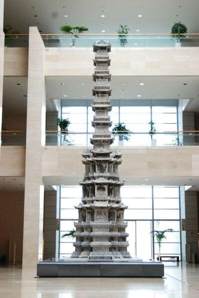 'Ten-story Pagoda', 1348