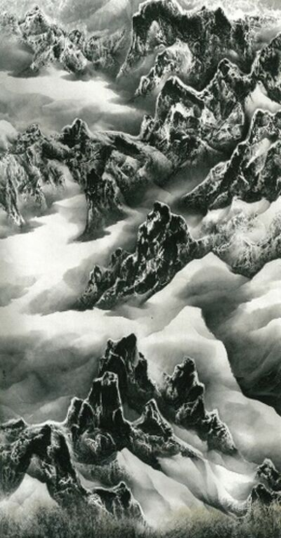 Liu Kuo-sung 刘国松, 'Clouds and Mountains in Play', 2003