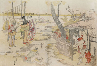 Katsushika Hokusai, 'Travelers in Sagami Province', ca. 1798