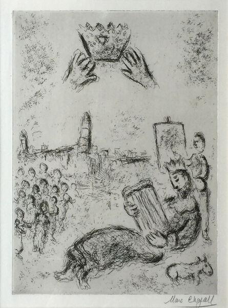 Marc Chagall, 'La Tour de Roi David (The Tower of King David)', 1979