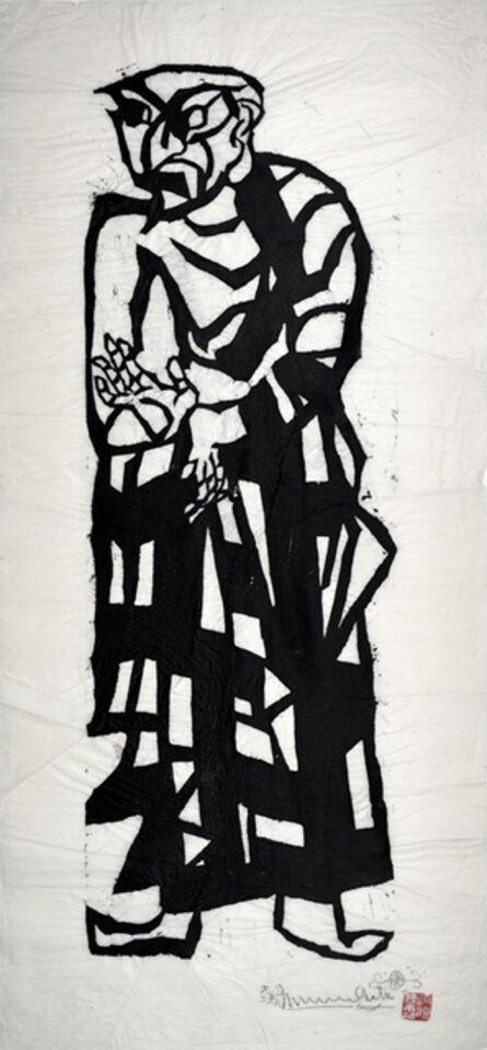 Shiko Munakata, 'Anirhudda, Maśter of Supernatural Vision', 1960