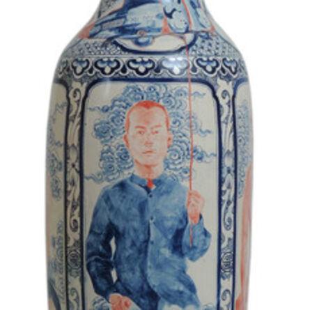 Bui Cong Khanh, 'Open the Door', 2011