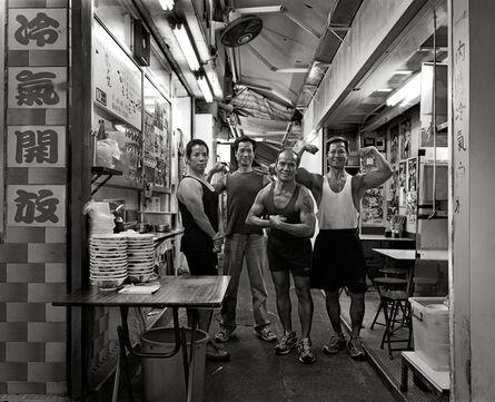 Simon Go 吳文正, 'Long Kee Noodle Shop', 2006