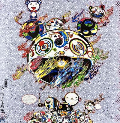Takashi Murakami, 'Takashi Murakami 'Chaos' 2013 (Takashi Murakami prints)', 2013