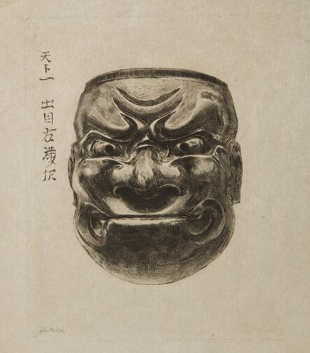 Félix Hilaire Buhot, 'Japonisme: Masque en bois', 1875
