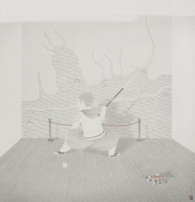 Guo Hui 郭輝, 'Jiang Hu ', 2015