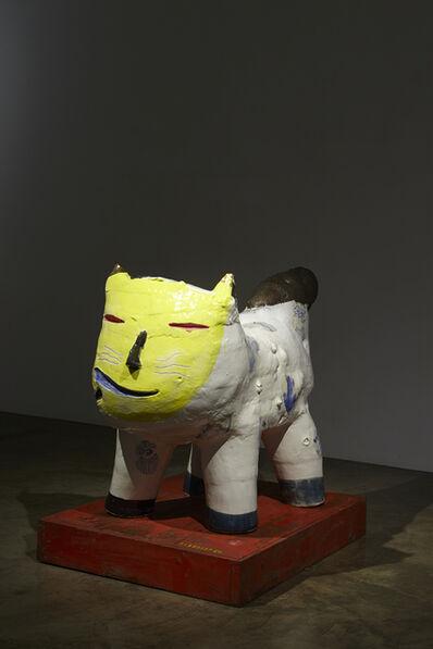Lee Hun Chung, 'Animal', 2017