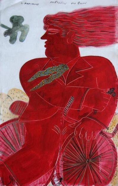 Alekos Fassianos, 'Cycler on the mountain '
