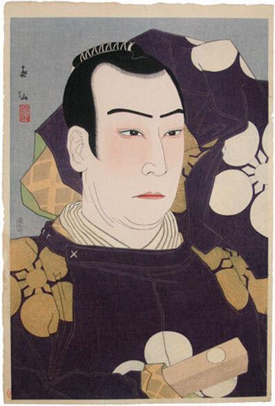 Natori Shunsen, 'Creative Prints, Collected Portraits of Shunsen: Actor Otani Tomoemon VI as Sugawara no Michizane', ca. 1927