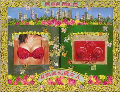 Ji Wenyu, 'Buxom Widow Beauty', 2005